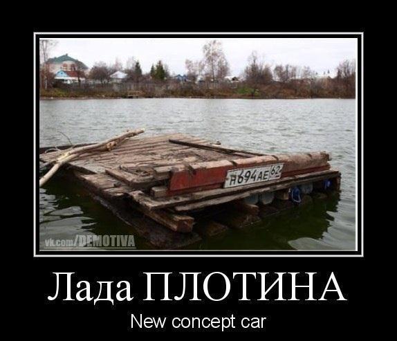 Веселый авто демотиватор
