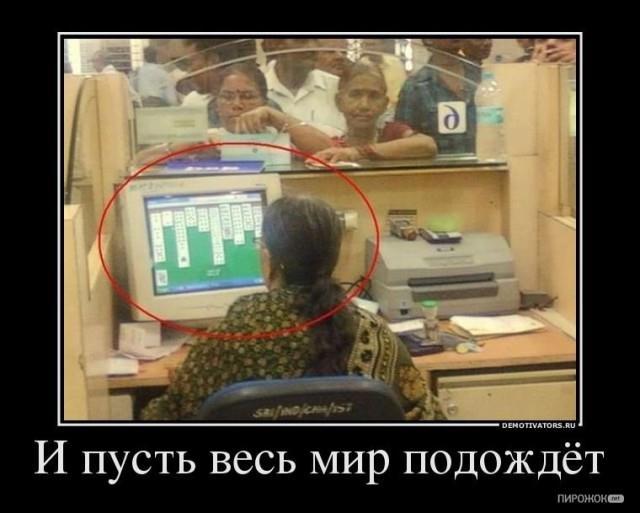 Демотиватор про работу