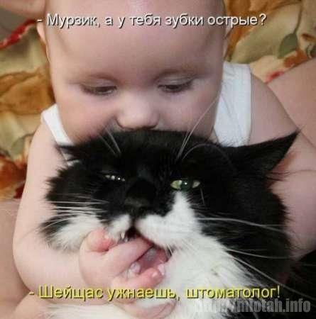 истерико_О