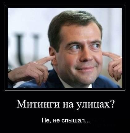 Приколы про выборы в России